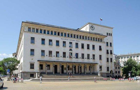 БНБ публикува на интернет страницата си годишните отчети на Банката от 1884 г. до наши дни