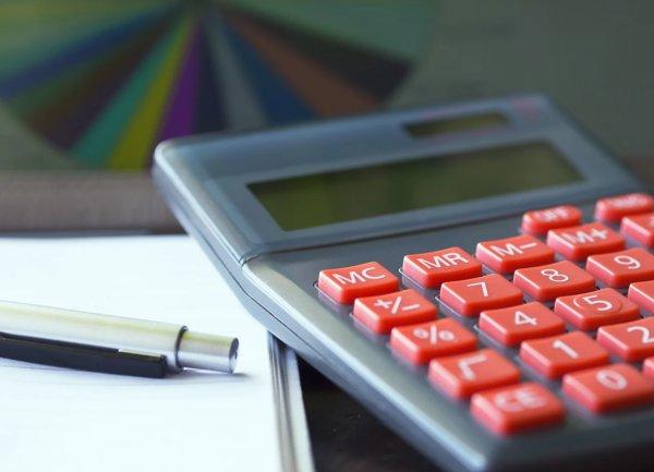 Какво предстои в сферата на данъчното облагане през 2020 година?