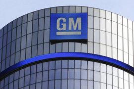 General Motors разработват самоуправляващи се таксита
