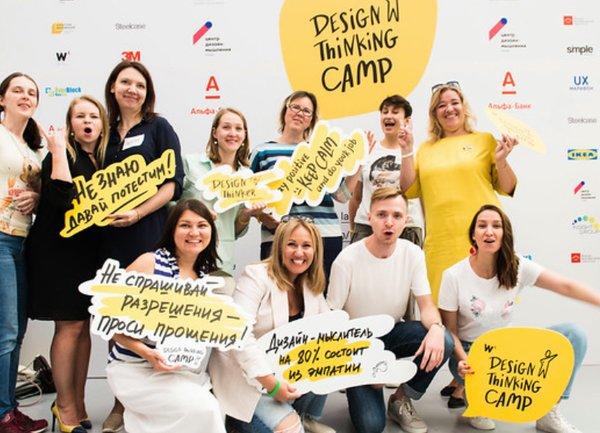 Най-изявените умове в предприемачеството пристигат в София за Design Thinking Camp