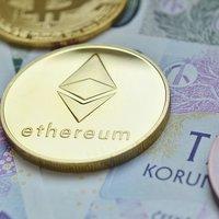 Втората по големина криптовалута, Ethereum, сега е в списъка с топ 100 на активите в света