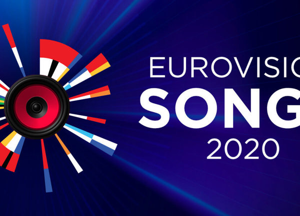 Ротердам ще бъде домакин на Евровизия през 2021 г. след като събитието през 2020 г. бе отменено