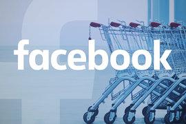 Магазинът на Facebook - вече и у нас