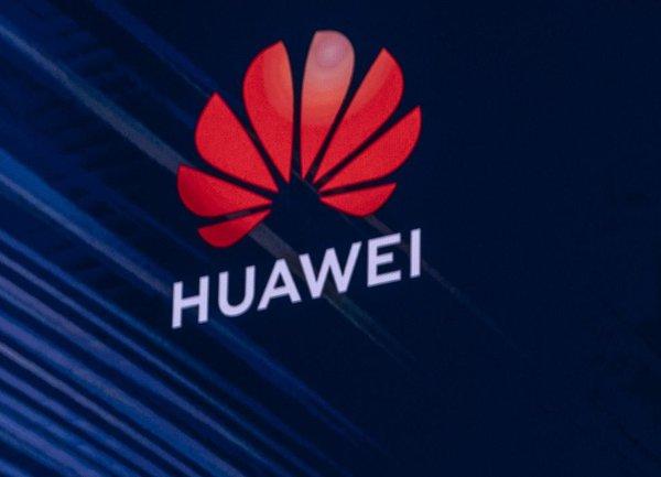 Джо Байдън забрани на американците да инвестират в 59 китайски компании, включително и в Huawei