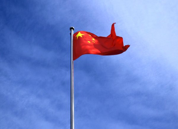 Китайската централна банка търси помощ от търговските банки в борбата с рецесията