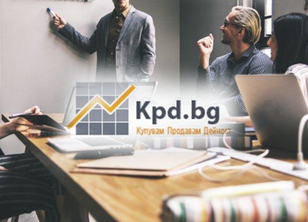KPD.BG- бизнес порталът за успех