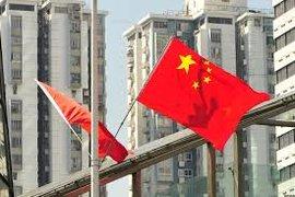 Три ще са важните предизвикателства пред китайската икономика през 2018г.