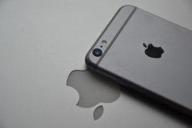 Очаква се Apple да пусне четири iPhone 5G през 2020г.