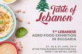 В ЦУМ се провежда изложението Lebanese Agro – Food Expo 2019