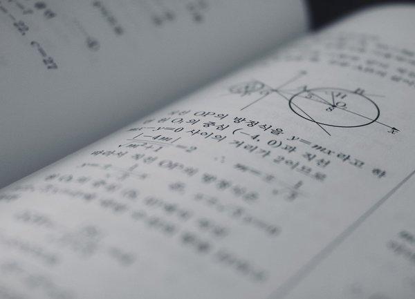 Най-голямата математическа олимпиада за студенти в света ще се проведе в Американския университет