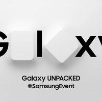 """Samsung обяви 5 август за дата на следващото си събитие """"Galaxy Unpacked"""""""