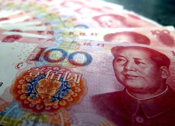 Китай отчита най-ниския си икономически ръст от близо 30 години насам