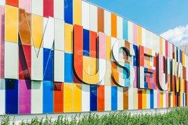 """Министерство на културата обявява първите носители на националната награда """"Музейна образователна дейност"""""""