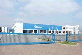 """""""Идеал Стандарт - Видима"""" прави инвестиция в размер на 70 милиона лева в заводите си в Севлиево"""