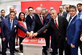 Turkish Airlines стартира полети до Мексико Сити и Канкун
