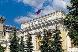 Русия понижава лихвения процент до най-ниски нива от времето на разпадането на Съветския съюз