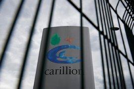 Британската строителна компания Carillion стигна до ликвидация