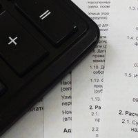 Какво предстои да се случи през 2020 година с данъците?