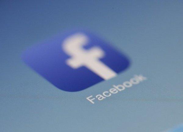 Facebook твърди, че софтуерът му за изкуствен интелект е с 94.7% успеваемост