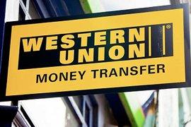 Western Union стартира тестови транзакции с криптовалути