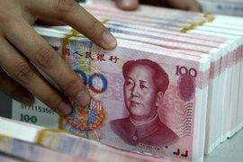 Китайският юан ще бъде включен в резервите на Германската централна банка